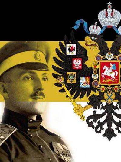 Белая армия 1917-1922