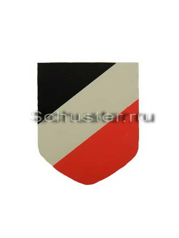 Производство и продажа Деколь на каску (щиток с флажком) обр.1 (Hoheitsabzeichen Abzeihbild fьr Stahlhelm) M4-097-Z с доставкой по всему миру