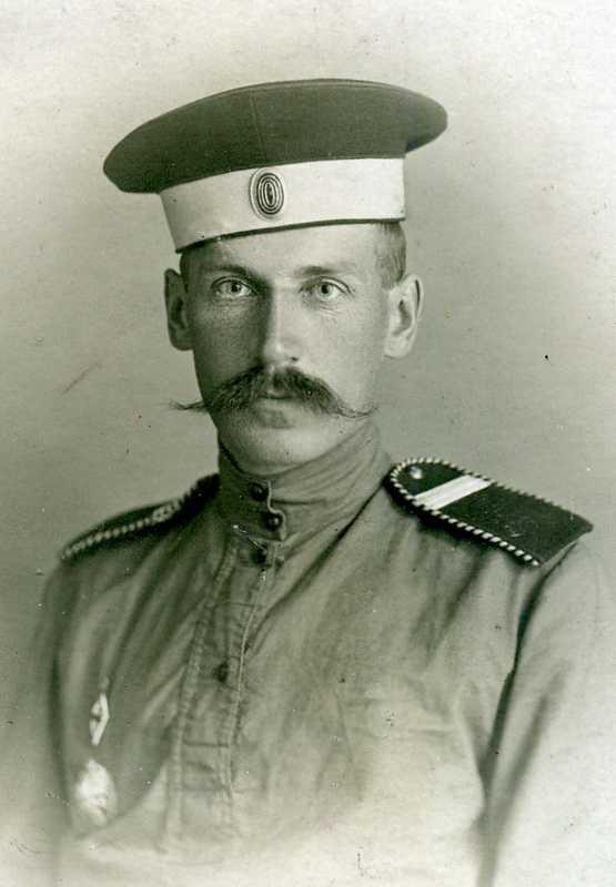 WINTER FURAJKA (CAP) FOR LOWER RANKS 1908 ( 3RD REGIMENT ) (ФУРАЖКА ЗИМНЯЯ ДЛЯ НИЖНИХ ЧИНОВ ОБР. 1908 Г. (ТРЕТИЙ ПОЛК ДИВИЗИИ)) M1-024-G