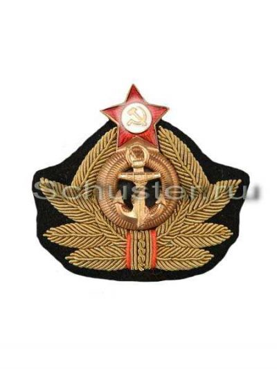Cockade on the hat commanders of the Navy (seafarers) (Кокарда на фуражку командного состава РКВМФ (плавсостав))-01