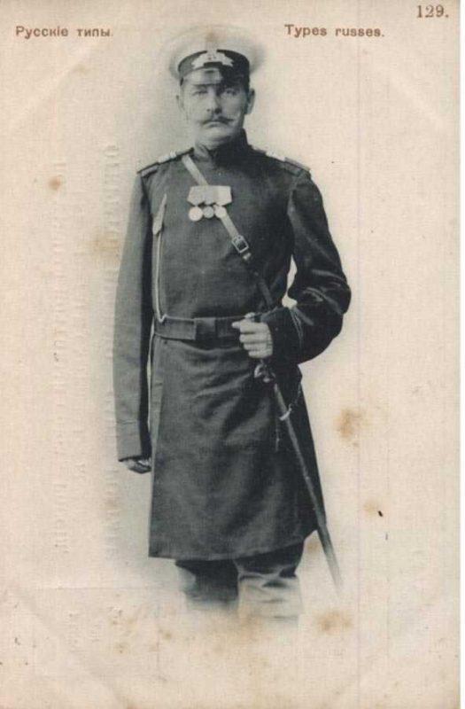 Sash of policeman (Кушак городового) M1-078-U