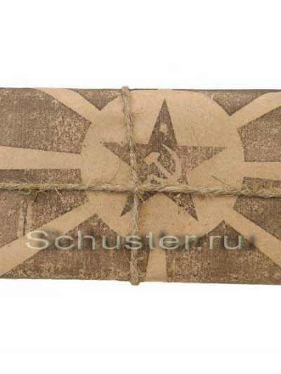 Soap soldier (tar) (Мыло солдатское (дегтярное))-02