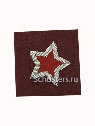 Manufacturing and selling Chevron commanders and troops of the NKVD M1935 (silver) (Нарукавные знаки различия комначсостава органов и войск НКВД обр. 1935 г. (в серебре)) M3-176-Z production with worldwide delivery