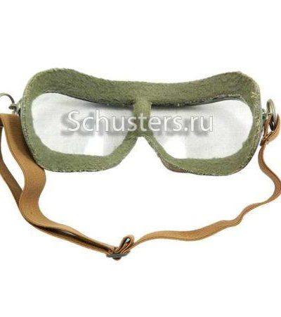 paratrooper glasses
