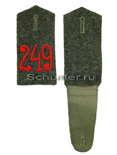 Производство и продажа Погоны M2-011-Z с доставкой по всему миру