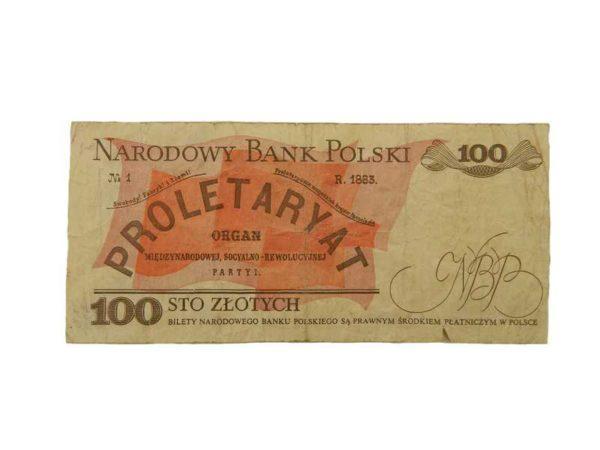Производство и продажа Польская купюра 100 злотых (обр.1) M6-008-N с доставкой по всему миру