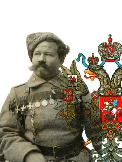 Россия 1914-1917