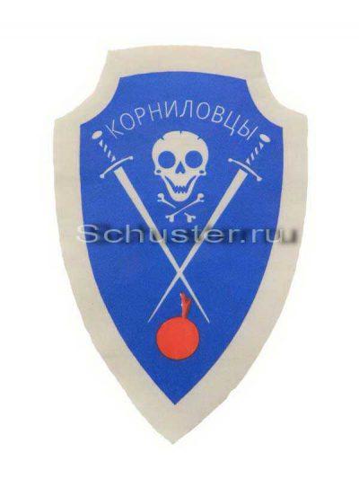 Chevron Kornilov shock troops obr. 2 (Шеврон Корниловских ударных частей обр. 2)-01