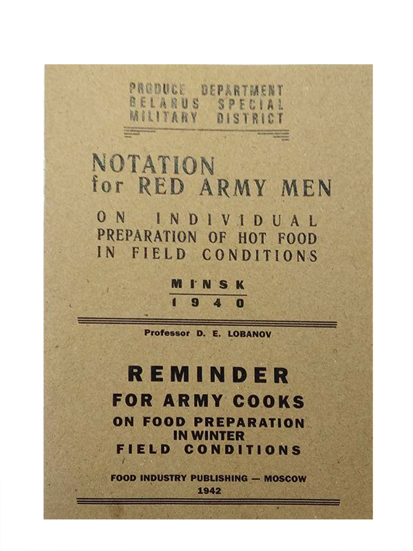 Reminder for army cooks on food preparation in winter field conditions (Food indusrty publishing - Moskow 1942) M3-2401-R