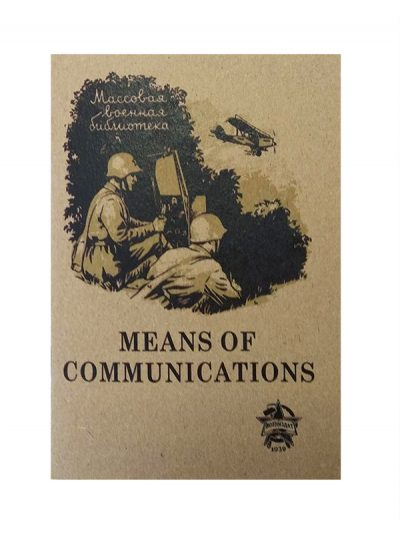 Means of communications M3-2397-R